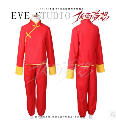 New Popular Anime GINTAMA Cos Kagura Cosplay Halloween Red Set Daily - Costumes