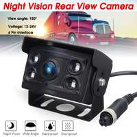 12 24V CCD 150 degree 4 LED Night Vision Waterproof Rear View Reverse Camera Truck Lorry Bus Vehicle Cameras