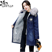UHYTGF Winter denim jacket Cotton women Tops long Coat fur collar Hooded jeans jacket Female thick lambswool Warm Outerwear 635