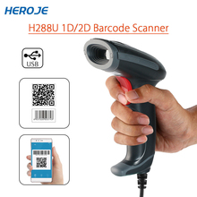 Heroje H288U Barcode Scanner QR Code Portable Wired 1D 2D USB Bar Reader For Windows DataMatrix PDF417