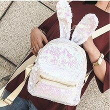 Япония и Южная Корея моды Стиль Для женщин Простые Модные Обувь для девочек Блёстки рюкзак Для женщин для отдыха школьная сумка Travel Pack Рюкзаки