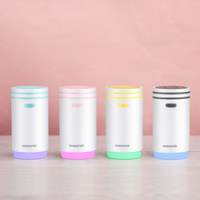 air humidifier 280ml Aromatherapy home usb with a small fan and LED night light car Essential oil aroma diffuser