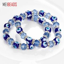 MEIBEADS Trendy Simple Evil Eye Religious Eye Charm Blue Beads Lucky Bracelet Best Match Turkish Bracelet For Women EY5226(China)