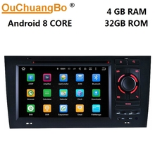 Ouchuangbo android 9.0 car radio recorder for A6 1997-2004 with gps navigation bluetooth wifi dvd player mirror link 4GB+32GB