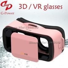 VR virtual reality glasses 3d glasses VR BOX generation mobile phone magic mirror glasses storm