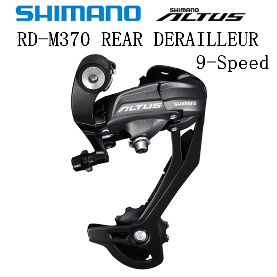 Shimano Altus M370 RD-M370 Rear Derailleur 9S MTB Bike Rear Derailleur bike part