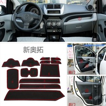 car Non-Slip Interior cup cushion Door Mat covers Cup Mat stickers Fit For SUZUKI