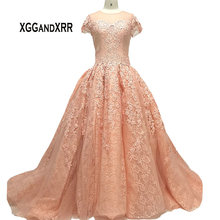 XGGandXRR Real Prom Dress Floor-Length A-Line Party Dress