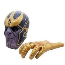 The Avengers Thanos Infinity Gauntlet Cosplay Gloves Prop Halloween Hard Latex Avengers: War Mask Energy