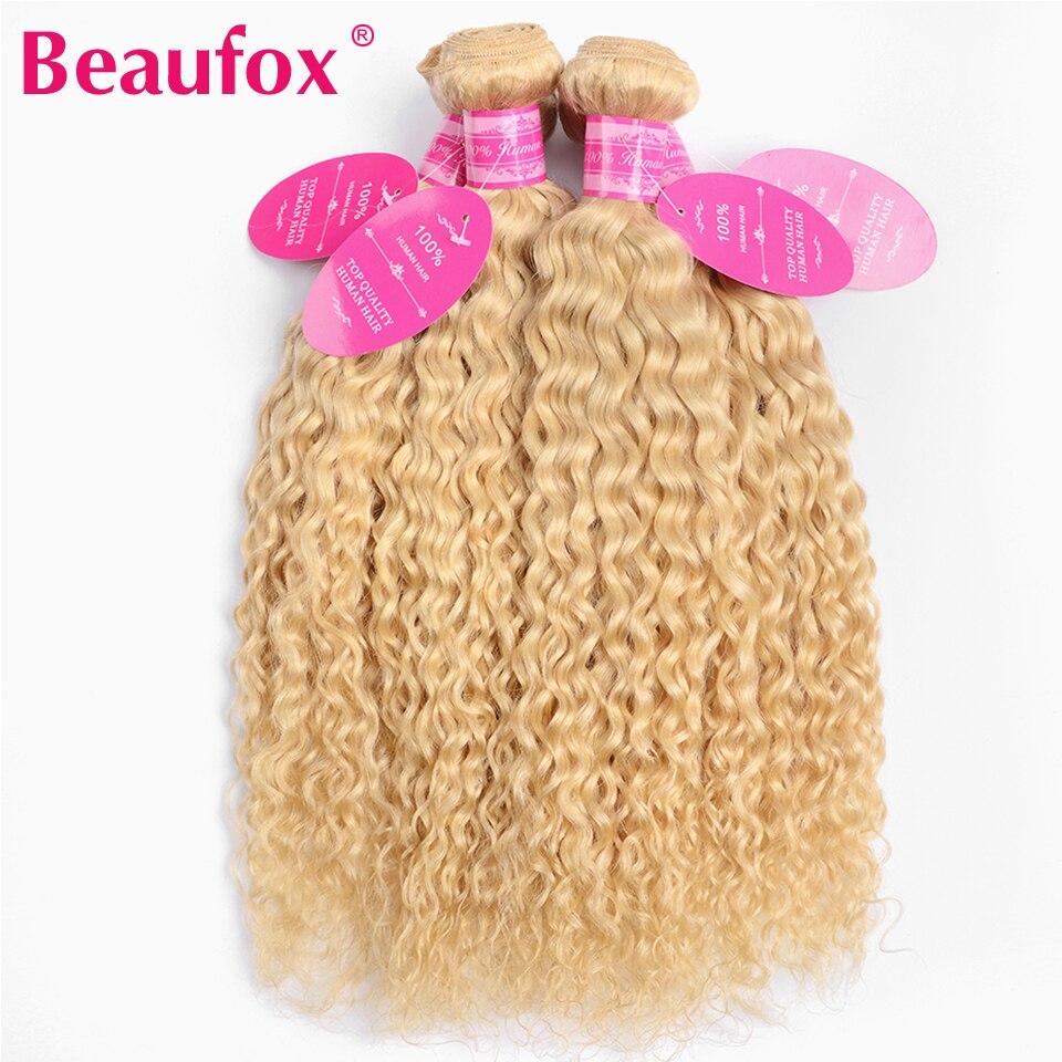 Beaufox 613 Blonde Peruvian Hair Bundles Water Wave 4 Bundles 100% Human Hair Weaving 613 Blonde Bundles Remy Hair Extensions (2)