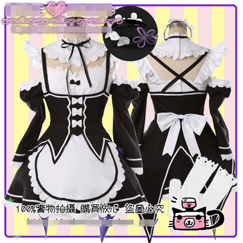 Re:Zero kara Hajimeru Isekai Seikatsu REM RAM Maid Customized Uniforms Cosplay Costume Free Shipping