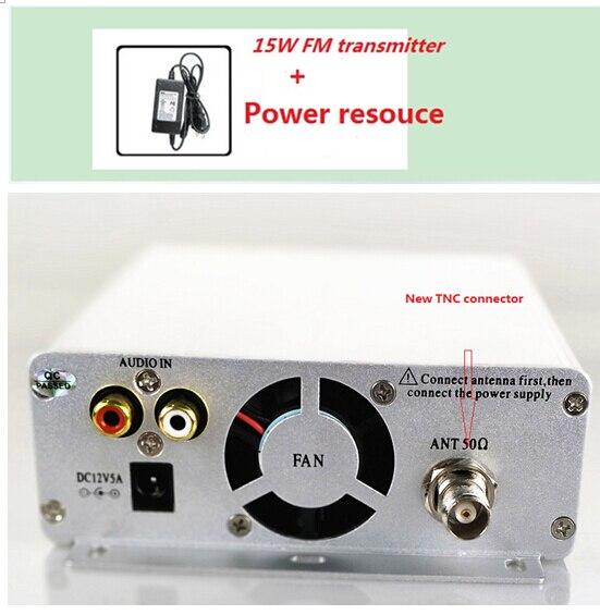 FM transmitter 15 watt FMU SER ST 15B stereo PLL broadcast radio with 76MHz 108MHz 100khz