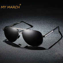 MYMARCH Sunglasses Men Polarized Brand Classic Pilot Glasses For Fashion Style Metal Frame Gafas De Sol Oculos UV400