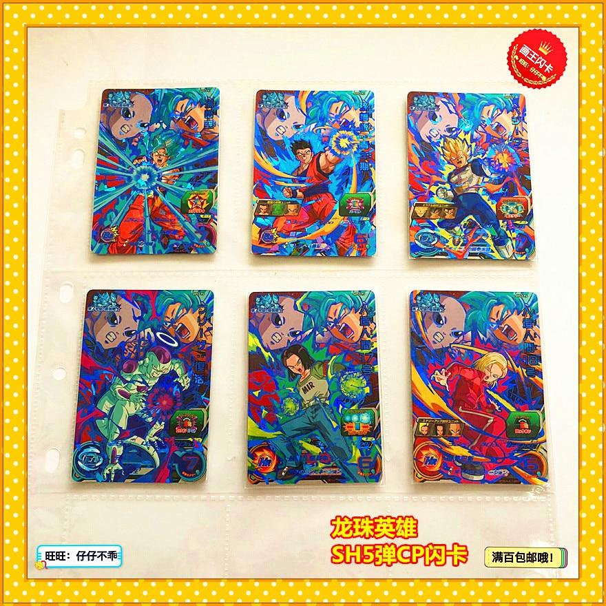 Japan Original Dragon Ball Hero Card SH5 Goku Toys Hobbies Collectibles Game Collection Anime Cards