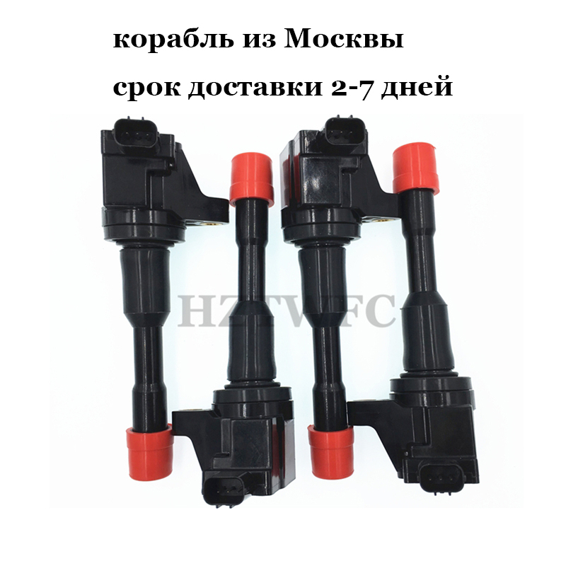 4PCS REAR Ignition Coil 30521-PWA-003 30521-PWA-S01 <font><b>30521PWA003</b></font> 30521PWAS01 For Honda Civic 7 8 VII VIII JAZZ FIT 2 3 II III image