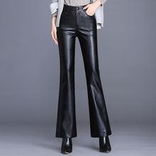 2020 осень и зима новые модные женские брюки из искусственной