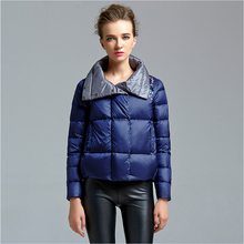 New Fashion Women Winter Jacket Elegant Set auger Light  thin Duck down Down jacket Slim Leisure Warm Big yards Short Coat G2304