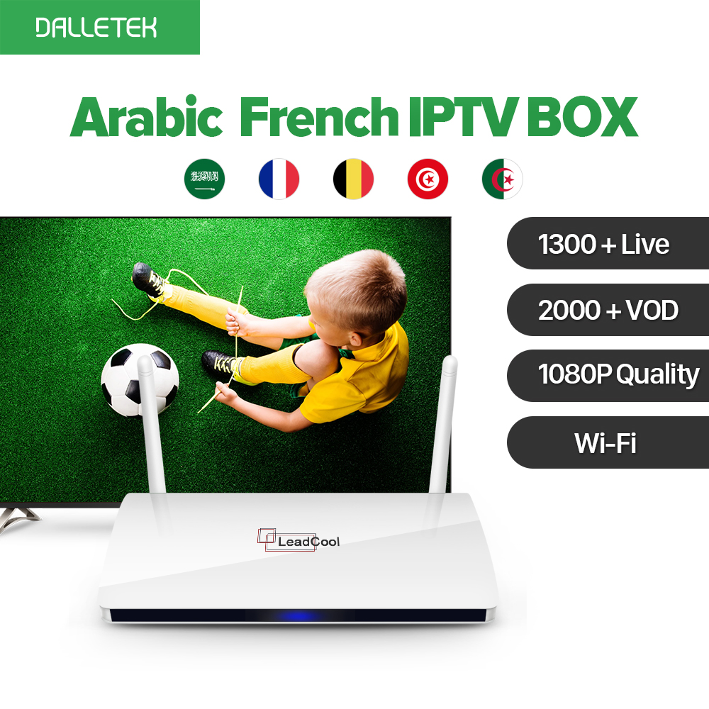 Android French IPTV Box 1300 LIVE Sports Arabic IPTV 1 year Subscription Italy Belgium Poland Spain