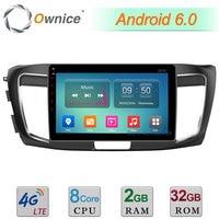 Octa Core 2GB RAM 32GB ROM C500 10 1 Android 6 0 4G WIFI DAB Car