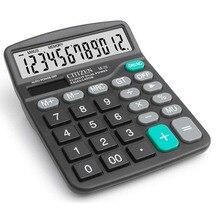 Venta caliente 12 Calculadora De Energía Solar de Alta Calidad digital de Doble fuente de Alimentación Calculadora de Oficina de La Escuela de Finanzas Mar3