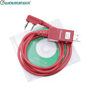 Image 1 - Original WOUXUN USB Programming Cable Walkie Talkie KG UVD1P KG UV6D KG UV8D KG UV899 KG UV9D PLUS Programming Software Cable+CD