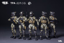 цена на 1/25 JOYTOY anime model action military movable battle tanks collectional gift TPA- Tactical squad soldier (5pcs/lot)  for gift