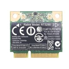 RT3290 150Mbps 네트워크 무선 카드 블루투스 3.0 고속 저속 휴대용 노트북 어댑터 미니 PCIE 인터페이스 WIFI 소형