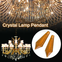 38mm Clear Amber Bead Crystal Ball Prism Suncatcher Lamp Pendant Wedding Decor(China)