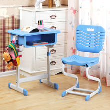 Environmental protection grade material adjustable lifting correcting sitting posture children learning desk and chair set(China)