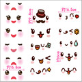 Super kawaii smile Emoji Sticker 16*9cm cute laptop stickers for Wall room kids DIY stickers for kids toys baby christmas gifts