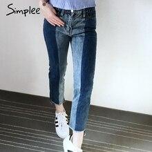 Simplee Blue patchwork casual pants capris Denim boyfriend jeans for women bottoms female jeans pants Pocket straight jeans