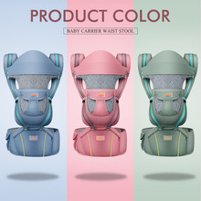 Benepig Ergonomic 360 Baby Carriers Backpacks 0-36 months Portable Baby Sling Wrap Infant Newborn Baby Carrying Belt for Mom Dad babycare ergonomic baby carriers backpacks 5 36 months portable baby sling wrap cotton infant newborn baby carrying belt for mom