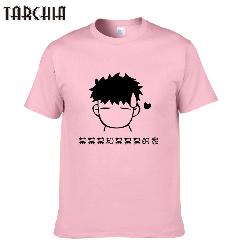 TARCHIA Men T Shirts 2018 Fashion Cotton Cute Boy Print T-shirts Man Short Sleeve Summer Clothing Tshirts Tees Homme