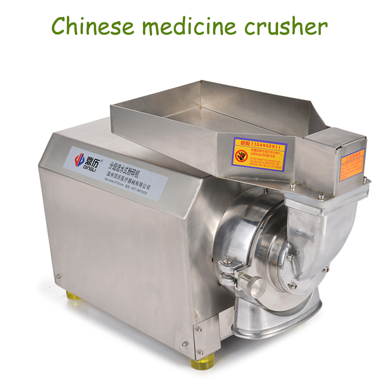 Chinese medicine crusher flow style powdering machine ultrafine powder machine powder crusher grinder commercial use DLF-40 pp pet abs plastic crusher machine plastic crusher parts