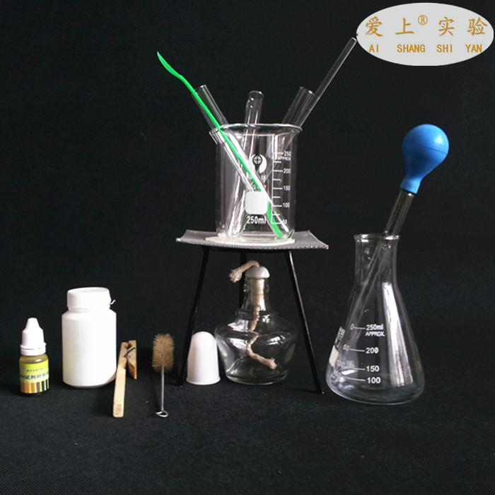 Diy Lipstick Lipstick Material 250ml Glass Measuring Cup Beaker Heating Device Alcohol Lamp Chemical Experiment Equipment Durable In Use Analyzers Measurement & Analysis Instruments