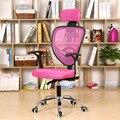 MSFE computador de casa cadeira ergonómica do escritório cadeira elevador de cadeira cadeira de encosto