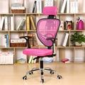 MSFE home computer chair ergonomic office chair backrest lift chair