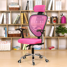 MSFE home computer chair ergonomic office chair backrest lift chair