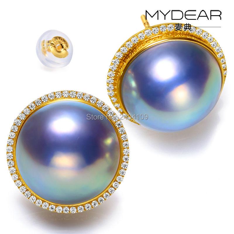 MYDEAR Precious Big Pearl Earrings Unique Design Women Earrings Gold Earrings
