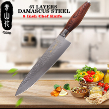 QING Damascus Kitchen Knife 67 Layers Japanese Damascus Steel Knife 8 inch Chef Knife Red Brown Color Wood Handle Cooking Tool