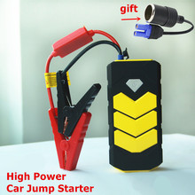 2017 Starting Device Portable 14000mAh Car Jump Starter Power Bank Mobile 12V 600A Car Battery Charger Booster Buster Starter CE
