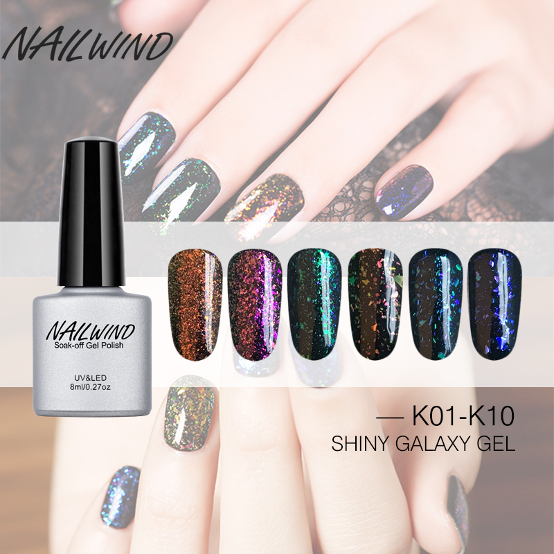 Gelaxy Gel Nail Polish: Aliexpress.com : Buy NAILWIND 8ML Shiny Galaxy Nail Gel