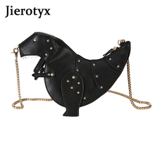 JIEROTYX Fashion Rivet Personality Dinosaur Design Leather Crossbody Mini Messenger Bag Women Chain Punk Purse Female Shoulder