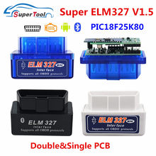 10 Pçs/lote ELM327 1.5 Ferramenta de Diagnóstico Do Carro do Scanner OBDII ELM 327 Bluetooth V1.5 PIC18F25K80 ELM327 OBD2 V1.5 Leitor de Código de Bluetooth