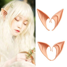 HOHOGOO 1Pair Latex Angel Elf Ears Halloween Masquerade Party Cosplay Noctilucous Anime Fairy Accessories 6Colors