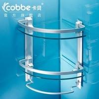 Glass Shelf Space aluminum toilet bathroom corner shelf corner basket tripod wall mount tripod Value