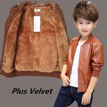Children Boys Winter Coat New 2016 Winter Thick Velvet Kids PU Leather Jacket Fashion Solid Children's Warm Clothes Outwears