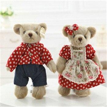 Peluches clásicos de lujo de alta calidad, pareja encantadora, oso, muñeco de Peluche, regalo de San Valentín, 35cm, 1 par