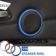 Car Door Speaker Ring Sound Decorations Loudspeaker Trim Car Accessories for BMW E90 3 Series 320 325 2005-2012 Car Styling