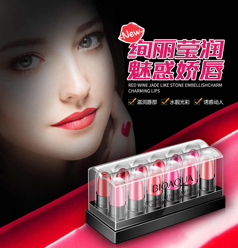 12 יח'\סט מותג מט שפתיים ערכת מקצועי עמיד למים עירום שפתון סט קרם לחות לטווח ארוך סקסי אדום Batom קטיפה